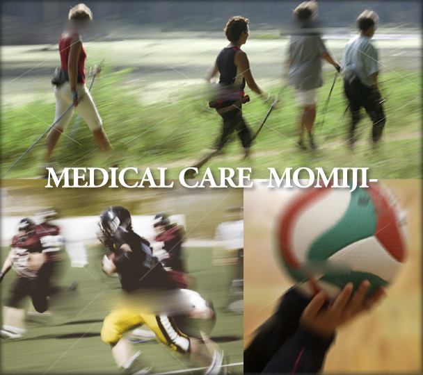 SPORTS CARE -MOMIJI-